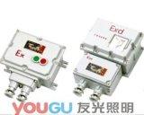 CBQ53系列防爆电磁起动器