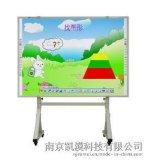 鸿合HV-E6086电磁交互式电子白板