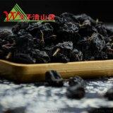 王子清山货云南特产零食黑加仑葡萄干阿里批发分销180克袋干葡萄