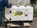 小型水冷10kw静音柴油发电机