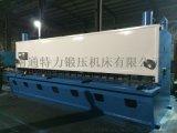 南通特力大型液压闸式剪板机超长剪板机8米剪板机