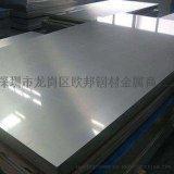 ML08Al结构钢 ML08Al钢板 ML08Al圆棒