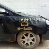 水洗皮汽车翼子板防护垫 汽车维修叶子板护垫