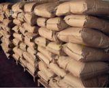 供應 黑豆皮提取物 優質現貨  黑豆皮提取物 花色素 20%-30% HPLC