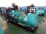 北京移动拖车型柴油发电机现货直销