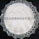 食品防腐剂,防霉剂,丙酸钙,4075-81-4