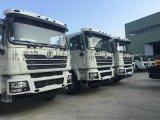 陕汽德龙HLQ5311GJBS5型混凝土搅拌运输车