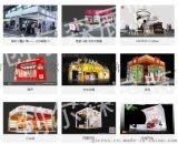 北京上海广州展览设计展台搭建活动策划特装搭建