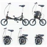 供應14寸超小折疊自行車(zyqxx14)