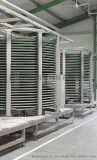 海鲜类加工隧道式速冻机
