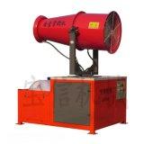 除塵霧炮機 除塵風送式噴霧機 柴油發電霧炮機