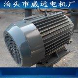 厂家直销Y100L2-4级3KW 国标电机