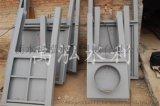 定轮钢闸门 水利闸门 平面滑动钢闸门 钢制闸门