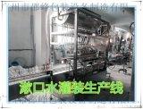漱口水灌装生产线 自动灌装机 灌装锁盖不干胶贴标