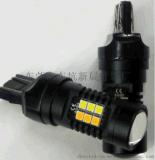 湘亿晨7443-24SMD-3030双色刹车灯