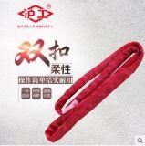 吊装带起重双扣圆形吊装带6T8T10吨1M2M3M5米8M10M上海沪工牌