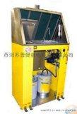 苏州自动零件清洗机厂家 自动零件清洗机价格