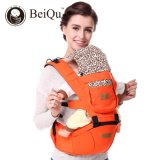 BeiQu 2015新款韩版婴儿背带多功能婴儿腰凳双肩宝宝抱凳