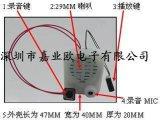 10秒录音芯片 10秒录音模块COB 供应10秒闪灯录音芯片