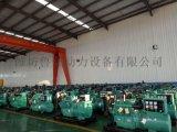 北京玉柴燃气发电机组柴油机配件哪家强