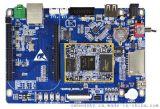 全新TQ335X_B嵌入式开发板+10.4寸电阻屏Cortex-A8工业级板卡Cortex-A8工控板