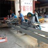 優質帶鋸機替代產品木工機械圓木推臺鋸現貨直銷