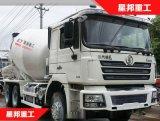 福田BJ1145VJPFA-1水泥攪拌車8方