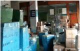 大陆集运小包快递到台湾时效快、价格便宜