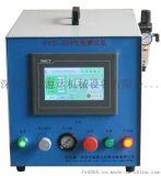 富源达FYD-329测漏仪 气密性防水测试仪 密封产品气密性检漏仪