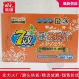 田七集团基布型洗衣片氨基酸精油皂液洗衣片环保多效洗衣布片OEM