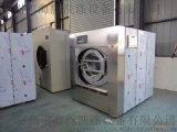 厂家供应50公斤全自动洗脱机 布草水洗机