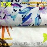40s/1丝光棉数码印花布 高端服装面料