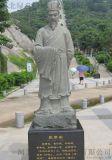 古代名医雕塑  张仲景石雕