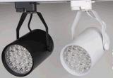 中山LED轨道灯服装店电视背景墙射灯投光灯轨道灯