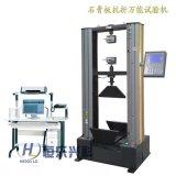 石膏抗折專用WDW-20石膏板試驗機
