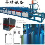 特供全自動導軌導槽金屬壓型機自動定長剪切卷簾門滑道成型機