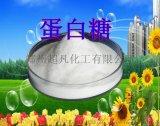郑州超凡食品级甜味剂蛋白糖(100倍)价格