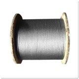 304不锈钢丝绳强度高,304不锈钢丝绳1*7股