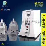 迪姿D-M01501A内在养生仪 碧波庭丰胸仪 台湾丰胸仪器 厂家直销