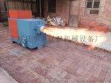 可订制生物质颗粒燃烧机-生物质颗粒燃烧炉专业制造