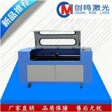 学校教学激光切割机 高职学校教学模型激光雕刻机、展馆模型激光切割机 CM-L960