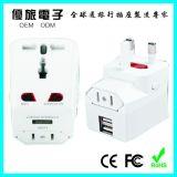 廠家直銷USB萬能插座 全球通轉換插頭 萬用旅行插頭