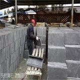 板岩砖生产厂家批发价格