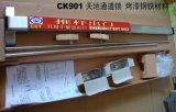 消防通道锁双门 烤漆CK901