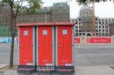 濟南移動廁所租賃,環保廁所租賃,移動衛生間出租,流動廁所