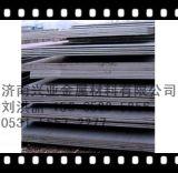 济钢高强板高强板定轧Q390D Q420B Q460C