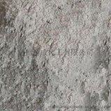 皮革专用纳米负离子粉