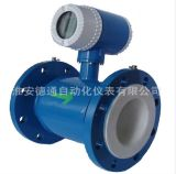 德通DT-LDE智能/自来水电磁流量计/污水电磁流量计/分体式液体流量计选型