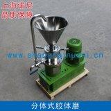 上海诺尼JM系列分体式胶体磨 花生酱胶体磨