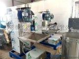 东莞现货供应塑料立式甩干机 湖南特价热销塑料桶甩干机